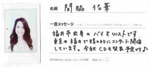 マワキ_2014年05月27日17時41分57秒_ページ_68
