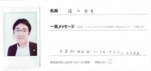 シミズ_2014年05月27日17時41分57秒_ページ_04