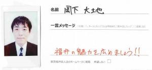オカシタ_2014年05月27日17時41分57秒_ページ_46